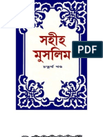 Abu Daud Sharif Bangla Pdf
