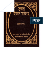 Bangla Sunan Ibn Majah by IFB (Part 3/3)
