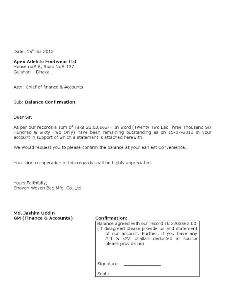 Balance Confirmation Letter Dtd 10 07 2011 Bangladesh