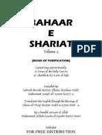 BahaareShariatVol2
