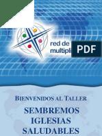 Sem b Remos 2008