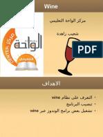 Wine Class8p2