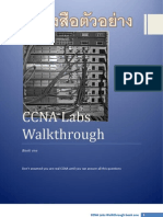 CCNA Labs Walkthrough Demo