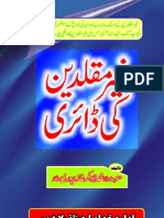 Deobandi Fatwa Against Ahl-E-Hadith (Wahabis)