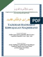 Hadharat Khwajagan Naqshband
