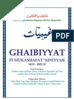 Ghaibiyyat Fi Mukashafat 'Ainiyyah