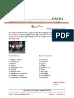 BSDO 1 Statement 2012 Flyer