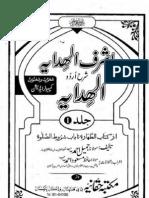 52376643 Ashraful Hidaya Urdu Part 1 Text