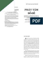 Phat Tambo De