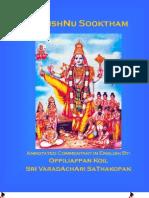 Vishnu Suktham