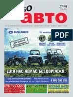 Aviso-auto (DN) - 28 /223/