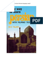 How to Learn Persian Language by Prof. M.S. Tajar