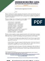 Sanggu1213-002 042012 Resolution Sc Appointments