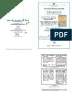 Tone _8_ Plagal 4 - 5 Aug 2012 - 9ap-9matt-Forefeast Transfiguration