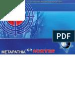 Manual MetaGR Engl