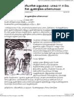 Periyar Part 17