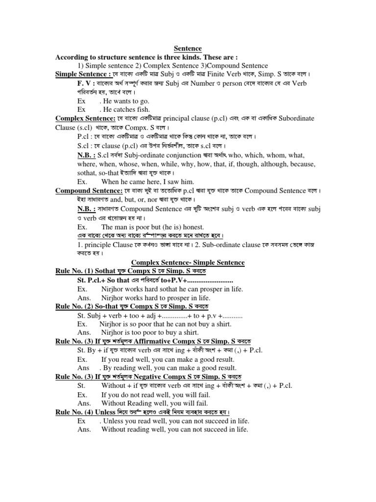 Worksheet Simple Compound Complex And Compound Complex Sentences