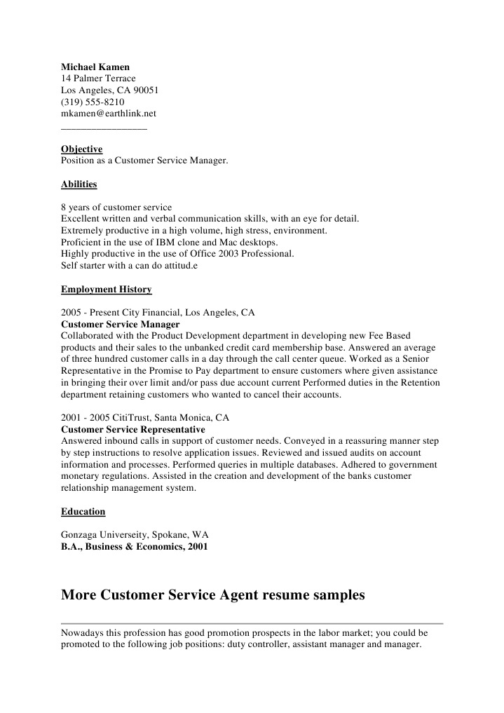 Customer Service Manager Resume Call Centre Employment
