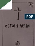 Octoih Mare (2003)