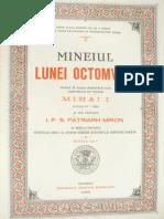 Mineiul pe Octombrie (1929)