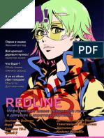 Ня! Ноябрь 2011 - free.pdf