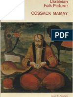Ukrainian Folk Picture COSSACK MAMAY