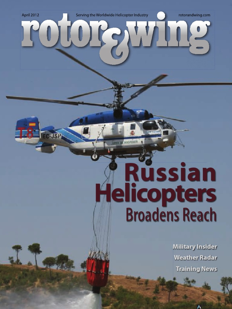 April 2012 | Royal Air Force | Helicopter