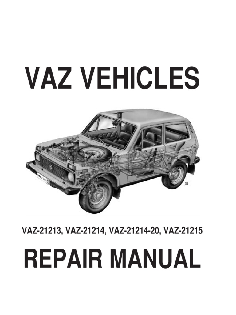 How is the VAZ 2110 ignition lock built