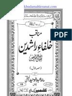manaqib khulafae rashideen.part 1.abdul waheed hanfi.