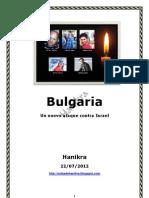 Bulgaria Un Nuevo Ataque Contra Israel