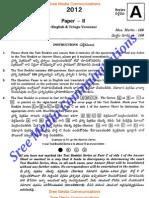 Group II Paper 2