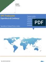 SPS Traduções (traduções jurídicas, traduções técnicas, marketing e serviços)