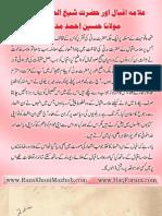 Hazrat Maulana Hussain Ahmad Madani [RTA] Aur Allama Iqbal