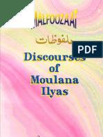 Malfoozat-DiscoursesOfMaulanaIlyas
