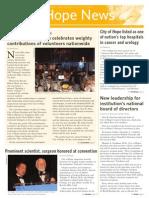 Hope News July16 2007