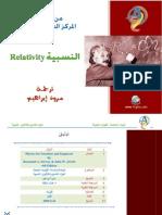 Ch39 Relativity