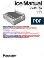 pn_kx-p1150