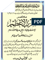 Hizb Ul Azam JPG