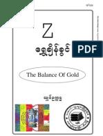 Shin Okkatha the Balance of Gold