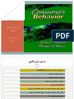 21984136 Consumer Behavior PP Chapter 2