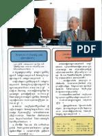 Bulletin of the Khmer Non-Communist Resistance 1990 Part III