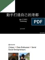 動手打造自己的港都 Cocoaheads Kaohsiung 2012 #3