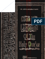 Www.kitabosunnat.com---Learn the Lenguage of the Holy Quran