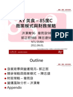 KY 美食 Business Model_20110601