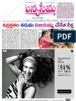 24-07-2012-Manyaseema Telugu Daily Newspaper
