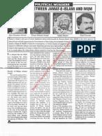 Politics of Violence Between Jamat-E-Islami and MQM