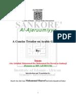 Al Ajurumiyyah English