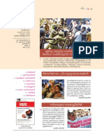 Shabab 2012-April 22