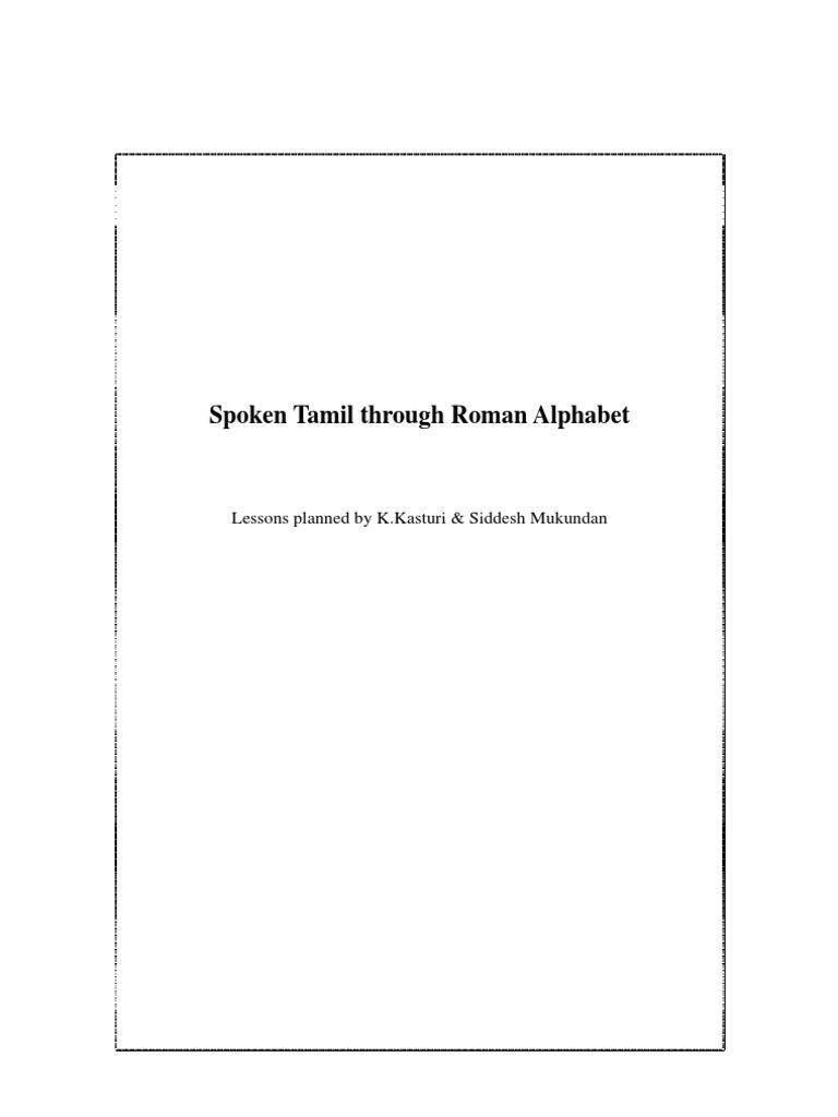 Spoken Tamil Through Roman Alphabet1 Grammatical Number Verb