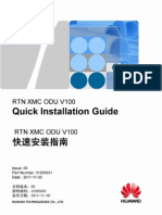 RTN XMC ODU Quick Installation Guide-(V100_09)